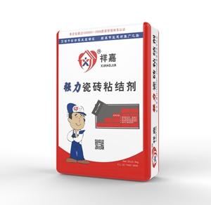 类似雷竞技-雷竞技app下载官方版-雷竞技app下载官方版iso